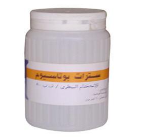 شراء Potassium Citrate