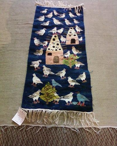 شراء Handmade carpet
