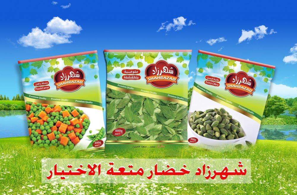 شراء SHAHRAZAD - KHADRA - Green House