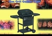 شراء GRILL - GAS GRILL - شواية