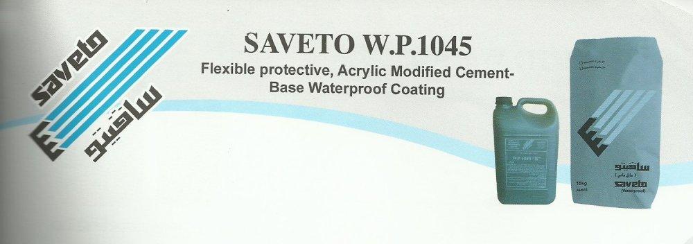 شراء  SAVETO W.P. 1045
