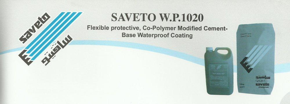 شراء  SAVETO W.P. 1020