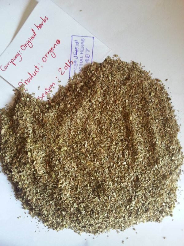 شراء Oregano 99% purity for export, season 2015