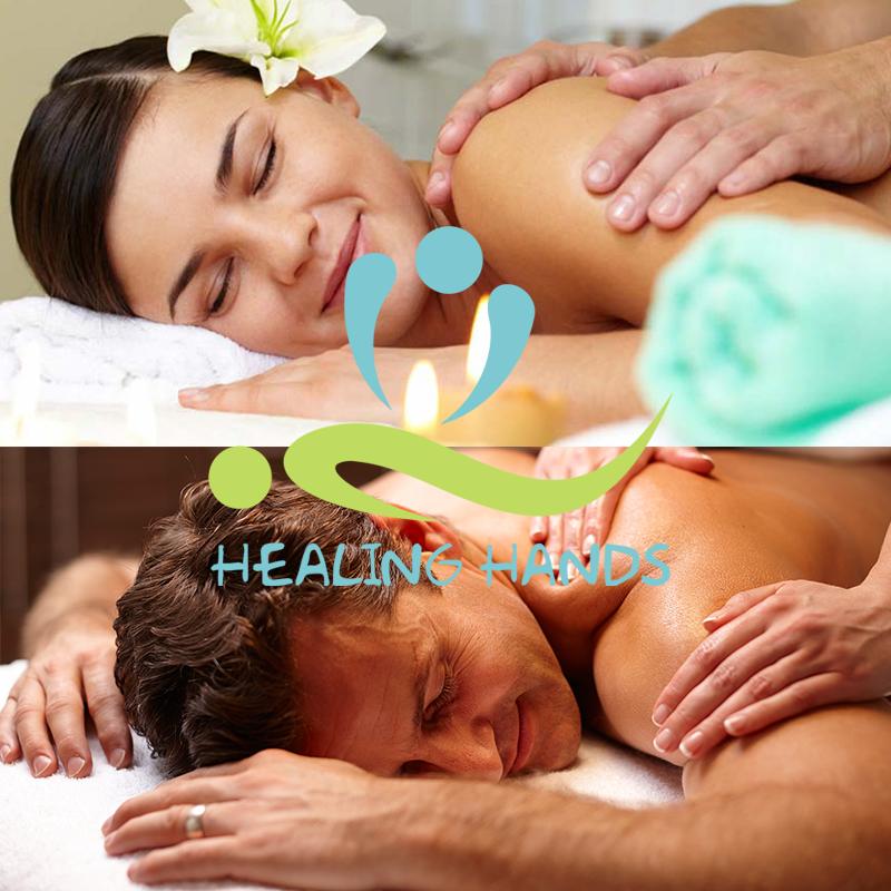 شراء Massage