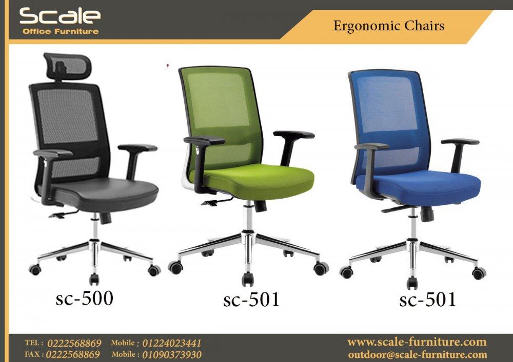 شراء Chair