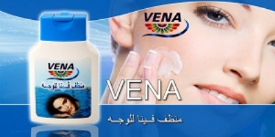 شراء Vena facial cleanser