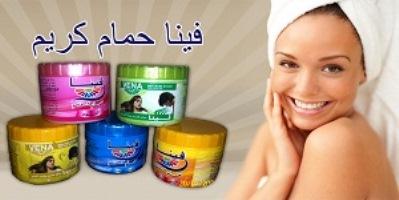 شراء Vena hair bath cream