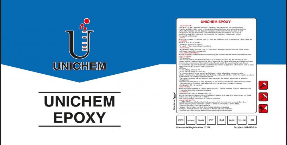 شراء Unichem Epoxy Mar