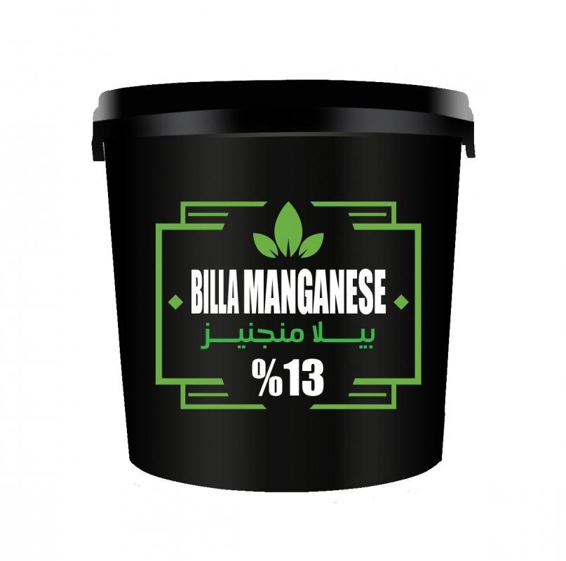 شراء بيلا منجنيز 13% NPK