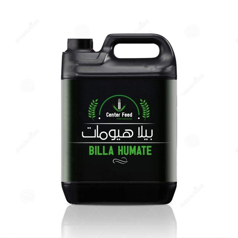 شراء بيلا هيومات سائل