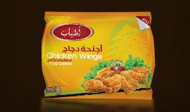 شراء اجنحة دجاج
