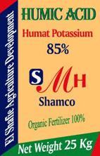Buy Potassium bromide, technical