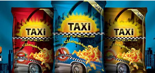 تاكسي سناكس