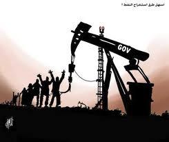 شراء بتروتك 2011 يمثل نقطة تحول في الحوار بين أصحاب المصلحة في مجال النفط والغاز، والجمع بين قادة الصناعة والشركات الكبرى مع مقدمي الخدمات والمقاولين من الباطن