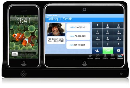شراء Ip phone