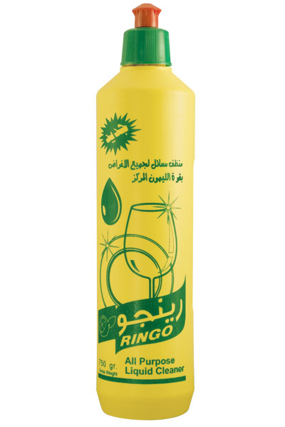 Hair care, detergents from royal cosmetic co, egypt - hellotrade.com.
