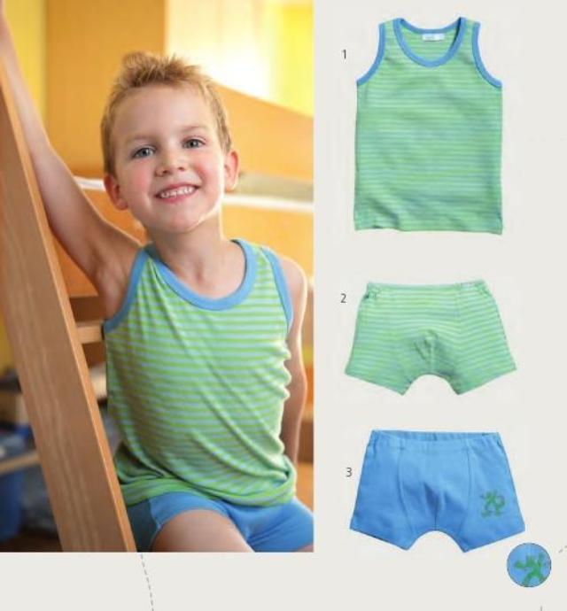 شراء الملابس الداخلية القطنية للاطفال والرجال