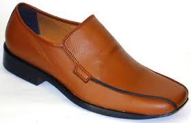 شراء حذاء رجالى بنى
