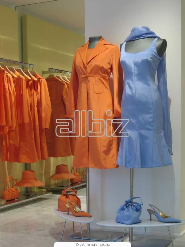 شراء ملابس السيدات