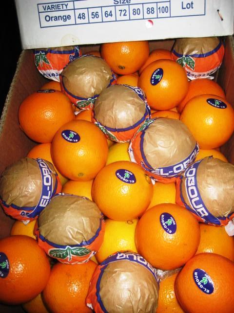 شراء الفواكه المملحة