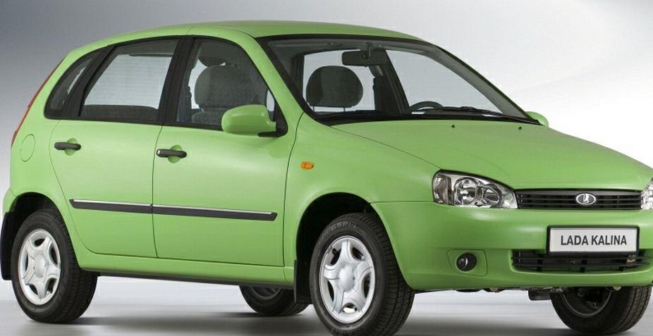 شراء سيارة لادا