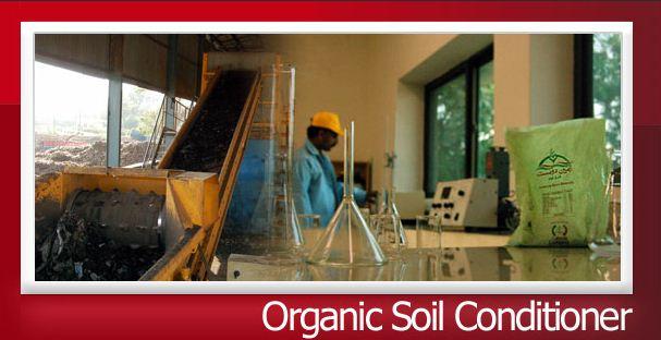 شراء Organic Soil Conditioner