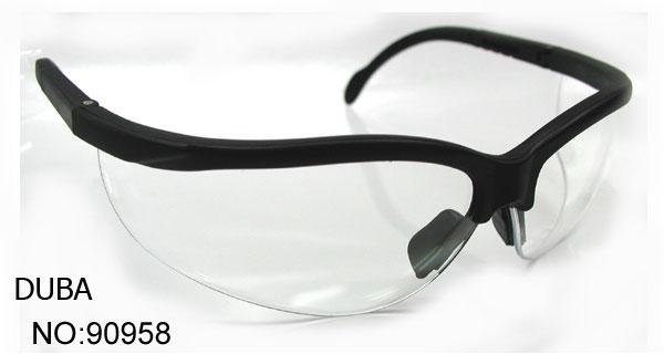 نظارات الامان