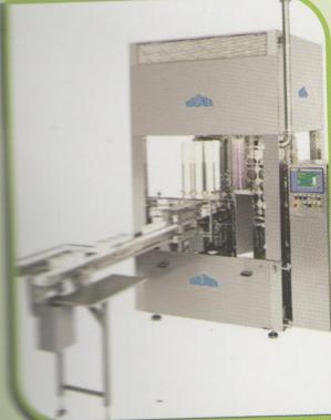 معدات و اجهزة تصنيع السمن