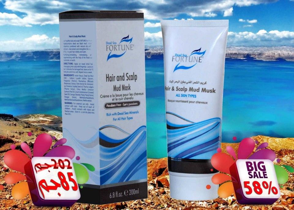 شراء منتجات البحر الميت الطبيعية