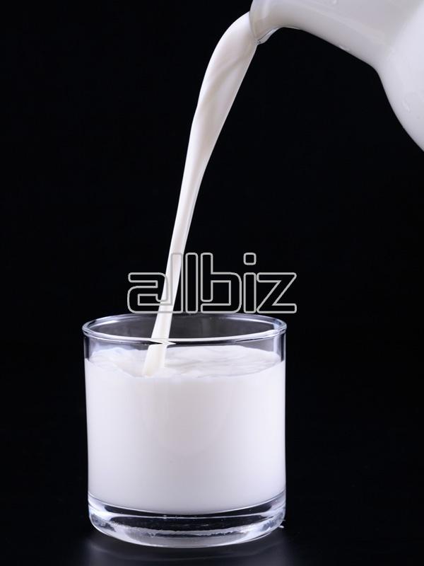 حليب اصل الحلوب