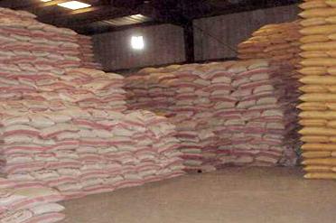 شراء مخازن الحبوب