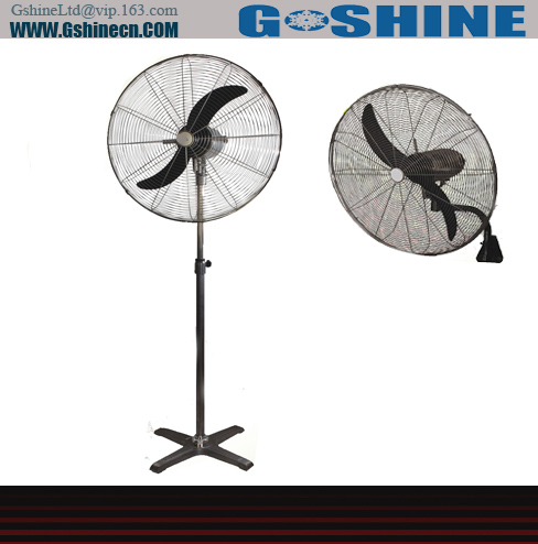Gshine .Made in china 24~30 inch electrical high power industrial fan with OX blade series