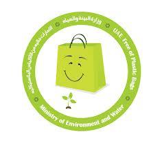 شراء اكياس بلاستيك 2013
