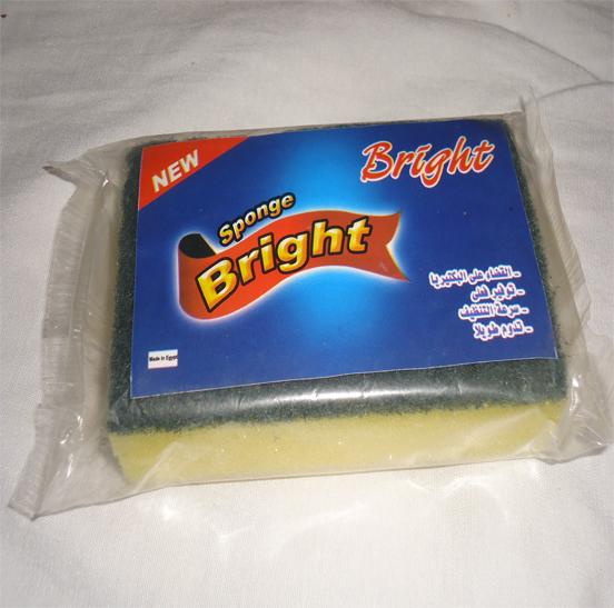 شراء Spongebright