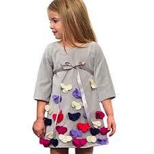 dd03f5333e9d6 لبس اطفال شراء في حي وسط الاسكندرية