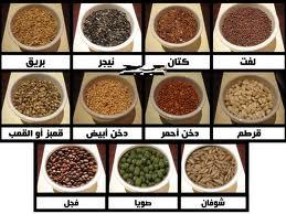 شراء البذور