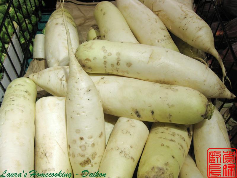 شراء باذنجان أبيض