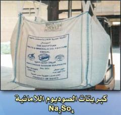 Marketing of EMISAL Sodium Sulphate