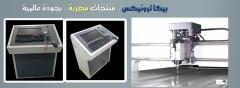 ماكينات مصرية