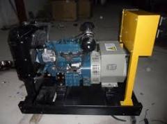 Al arabya generators