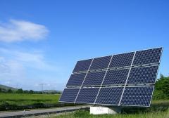 شركة زمزم للصناعات العلمية والطاقة الشمسية