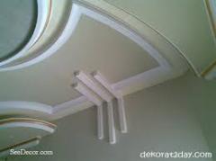 اسقف معلقه