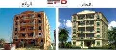 Apartament buildings