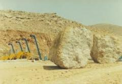 Egypyion Rock Phosphate فوسفات صخرى مصرى