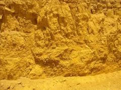 خام اكسيد الحديد الاصفر