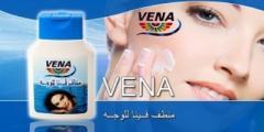 Vena facial cleanser