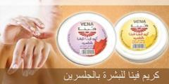 Vena body cream with glycerin