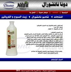 Dona Natural For Personal Use