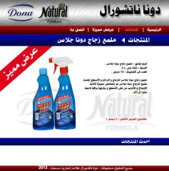 Dona Natural Liquid Soap