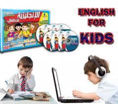 برامج تعليم اللغة الانجليزية